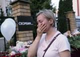 졸업생이 모교 찾아 총기 난사, 러 학교서 30명 사상 참사