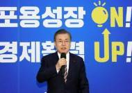 """文정부 경제정책 뿌리 '학현학파'마저 """"경제 실패했다"""" 쓴소리"""