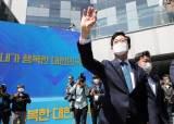 """양승조 """"이재명·이낙연·정세균은 영·호남""""…""""충청 대표주자"""" 대선 출마"""