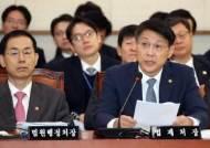 文정부 첫 靑법무비서관 김형연, 이재용 변호인단 합류했다