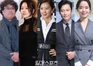 봉준호·고현정·김희애·이병헌·전도연 등… 백상 시상자 참석