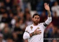 라모스와 레알 마드리드의 '이별 징후'