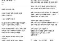 """[e글중심] """"경찰 못 믿겠더라도 '탐정 빙의'하진 말자"""""""