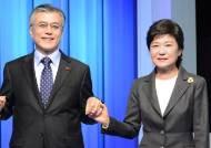 """""""인사청문회 바꾸자""""는 문 대통령···7년전 박근혜가 했던 말"""