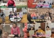 '와썹 K-할매' 장윤정 울린 미국 4형제-할매의 기막힌 동거