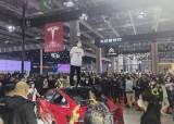 중국의 테슬라 때리기 시작됐나…4월 판매량 27% 급감