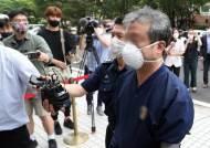'라임 로비·횡령' 이강세 스타모빌리티 대표, 징역 5년
