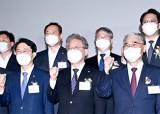 이재명 지지조직 '광장' 출범…이종석·황석영·곽노현 참여