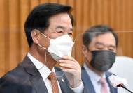 허위경력 표기 혐의 최춘식 의원 벌금 80만원…의원직 유지