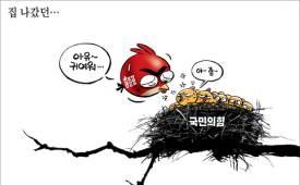 박용석 만평 5월 14일