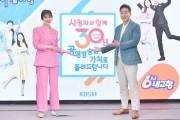 """""""유재석, 박진영이 출연을 왜? 넘어올 사람만 콕 찌른다"""""""
