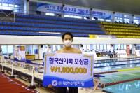 조성재 남자 평영 100m 한국 기록 작성