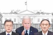 한·미·일 협력 복원…'한·일 카운슬러' 바이든 또 나선다