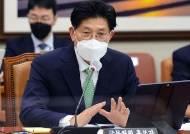 [속보] 국회, 노형욱 인사청문보고서 채택…野 항의하며 집단퇴장