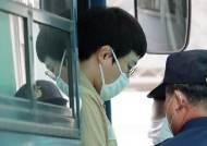 """'미성년 성폭행' 왕기춘 2심도 징역 6년…""""위력에 의한 간음"""""""
