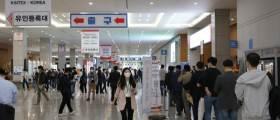 아시아 최대 규모의 보안전문 국제 전시회 '세계보안엑스포(SECON&eGISEC)' 개최