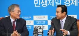 """""""靑 뭘 검증했나, 여론조사하자"""" 6년전 야당 대표였던 文의 어록"""