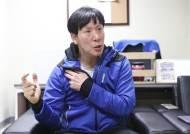 """준우승 신영철 """"뒤돌아 볼 시간에 앞을 본다"""""""