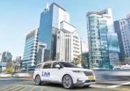 [2021 고객사랑브랜드대상] 최신형 프리미엄 RV차량으로 고품격 서비스