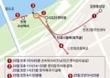 돗자리 위 누운 정민씨…친구는 40분뒤 강변 경사면서 발견