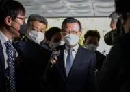 '계열사 부당지원 의혹' 박삼구 전 금호아시아나 회장 구속