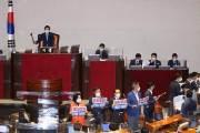 [속보]국회, 김부겸 총리 임명동의안 가결…찬성 168·반대5