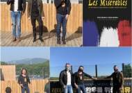 뮤지컬 콘서트 '레미제라블' 프랑스 배우들, 암 환자 위한 치유콘서트 나서