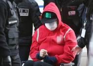 8살 친딸 살해하고 방치한 母…1심 징역 25년 선고