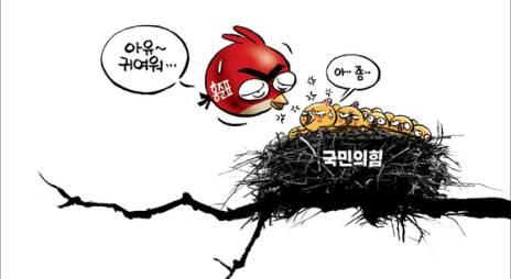 [박용석 만평] 5월 14일