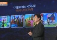 청강대 게임콘텐츠스쿨, 교육부 주관 '신산업분야 특화 선도전문대학 지원사업' 선정