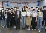 호식이두마리치킨, 성균관대 경영전략학회 S-ONE과 산학협력 시상식 개최