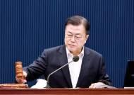 文대통령, 김부겸 총리 임명안 재가…오늘부터 임기시작