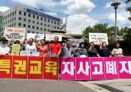 [윤석만의 뉴스&체크] 민사고는 2025년 폐교, 자율·다양성 억압하는 평준화 독주