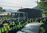 16일만에 또 사드 장비 반입…경찰 1800명 투입, 성주 일촉즉발