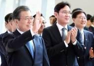 """與서 공론화되는 '이재용 사면론'…""""광복절 특사 주목할 시점"""""""