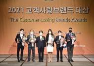 라이온투자그룹 '2021 고객사랑 브랜드대상' 증권정보서비스 부문 수상