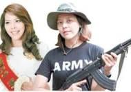 """""""반격할 때"""" 결국 총 든 미스 미얀마"""