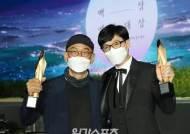 백상예술대상, 순간 최고 시청률 영화대상 이준익 감독 발표