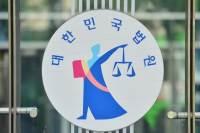 """독립영화 감독 강간미수 집유…이유는 """"어린 자녀 있어서"""""""
