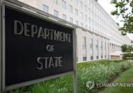 美 국무부, 이스라엘·가자·요르단 서안 '여행 재고' 권고…항공편도 중단