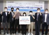 영진전문대에 일본 <!HS>기업<!HE>이 잇따라 기자재 기증하는 까닭