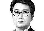[김경록의 은퇴와 투자] 노후의 디지털 라이프