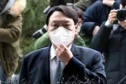 """""""5·18은 독재 저항하란 국민 명령""""…은연중 드러낸 尹의 속내"""
