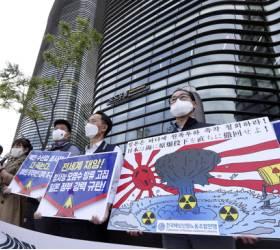 <!HS>후쿠시마<!HE> 오염수 '한·일 협의' 추진...정부, 출구전략 모색하나