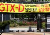 의왕·시흥·안산 서남부의 반전…올들어 아파트값 10% 올랐다