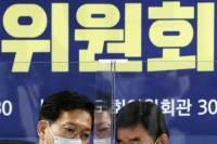종부·양도·취득 '부동산 3종 세제' 완화 논의, 중구난방