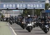 """""""정년연장·성과급 모두 포기 못한다""""…현대차 노조 '딜레마'"""