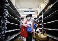 코로나 사재기에 매대 텅 비었다…'방역모범국' 대만 쇼크