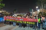 [단독]'김부선' 분노에…GTX-D 일부, 여의도·용산까지 추진