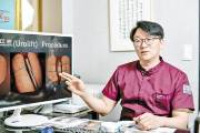[건강한 가족] 숙면·업무 방해하는 남성 배뇨장애, 전립샘 묶어서 15분 만에 해결